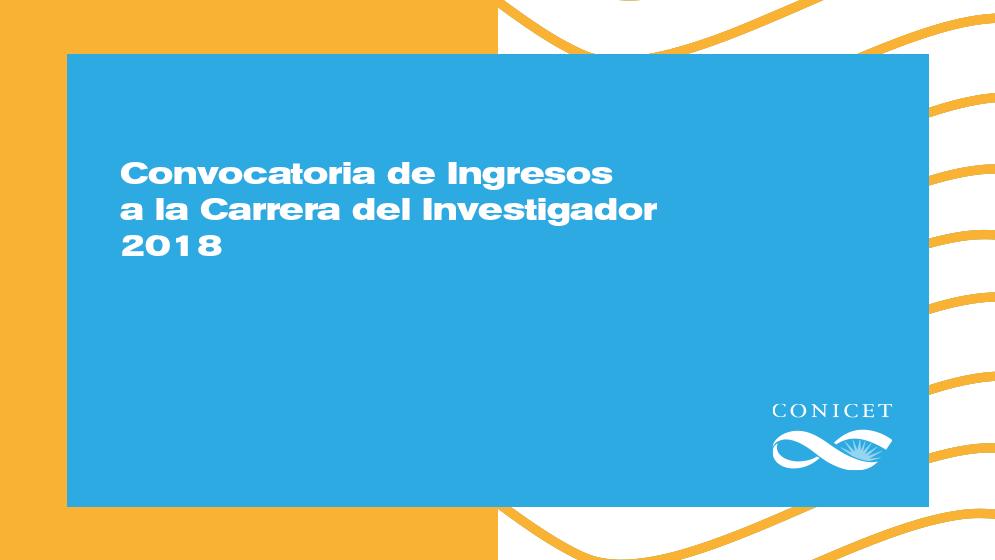 Convocatoria-CIC2018